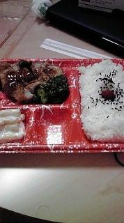 きぐるみくるみ-20090413184043.jpg