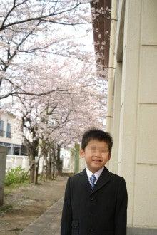 LEGOパパのプロジェクトマネジメントプロフェッショナルな育児記-入学式①