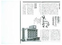 パソコンと医療-kakeyu3