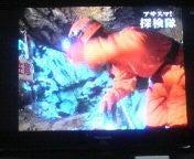 稲富菜穂オフィシャルブログ「それゆけ稲富団」powered by Ameba-2009041421430001.jpg