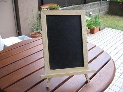 のほほん日記 in 大阪-黒板