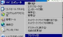 TONAMIYY カンパニー パソコン事業部
