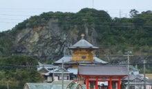 ビンボー暇なし節約したいなー-犬吠駅近くの寺院