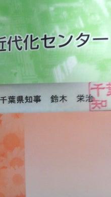 不動産営業マンの業務日報-2009041518150000.jpg