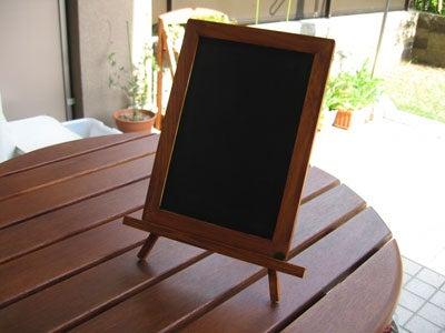 のほほん日記 in 大阪-黒板完成