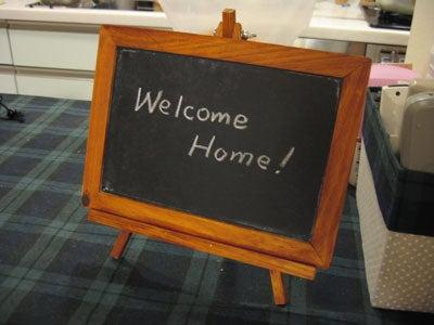 のほほん日記 in 大阪-welcome home