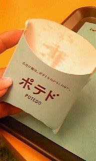 矢口真里オフィシャルブログ 初心者です。 Powered by Ameba-image003.jpg