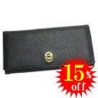 大人の黒財布:BVL…