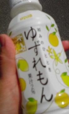 【北原☆あわ~】-090416_1105~01.jpg