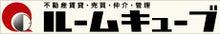 ルームキューブ池袋大好きスタッフのブログ-ルームキューブ㈱Q-beで東京特選賃貸物件探し