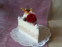 ちびログ!-cake1