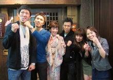 魅惑のBLOG                                   ~Fighting★Dance~ CHIHAOFFICIALBLOG-090414-3.jpg
