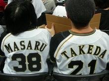 「試される大地北海道」を応援するBlog-MASARU TAKEDA