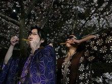 aoyama masaaki diary-神響王