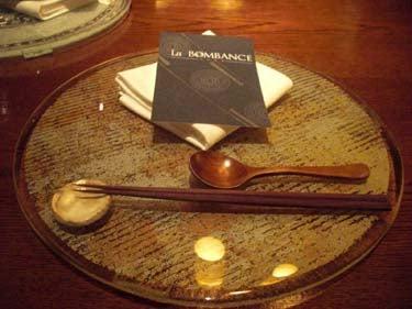 横浜発 驢馬人の美食な日々-LaBOMBANCE04