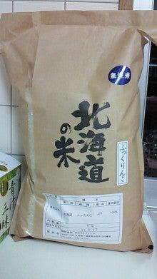 名古屋出身!酉年社長のブログ-200903012217000.jpg