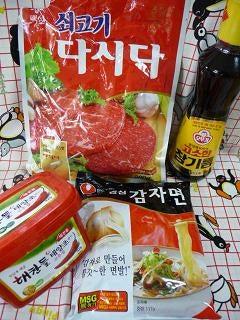 「ひろんぐー」の つぶやき @名古屋-調味料