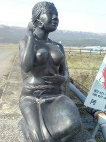 流転の民の日本放浪記-20090318152733.jpg