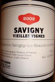 個人的ワインのブログ-Savigny Vieilles Vignes Louis Chenu 2002