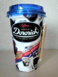 人事コンサルタントのブログ-dororich2