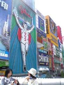 おまけ道-09-04-18_12-14.jpg