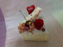 ちびログ!-cake7