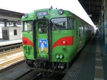酔扇鉄道-kiha47   b