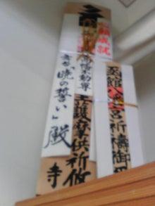 暁の誓い-札