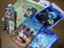 TOKYO Disney RESORT LIFE-P1000905.jpg