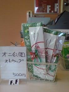 中国料理五十番の店長ブログ-20090419115051.jpg