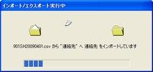 あーびんの今日見つけた幸せ【アービンズ社長ブログ】愛媛県松山市のIT会社