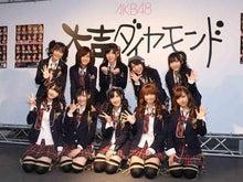 新☆受験生日記-AKB48