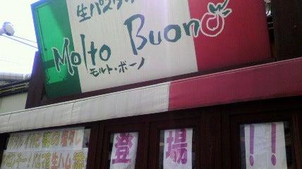 尼っ子麺通団-モルトボーノ