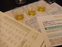 プチキャリ海外スタッフの最新情報!-フレア交流イベント