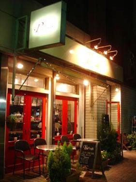 横浜発 驢馬人の美食な日々-PourCafe