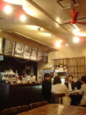 横浜発 驢馬人の美食な日々-PourCafe01