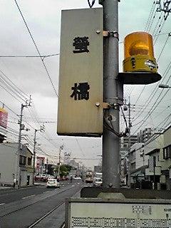 暴れ日記-090420_0917~01.JPG
