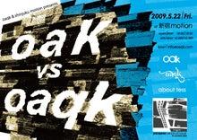 oaqk news-2009_05_22_Flier_web.jpg