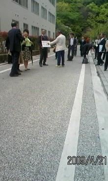 半魚人こと長谷川博のブログ-090421_125247.JPG