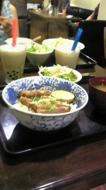 akimiblogさんのブログ-090421_145831.jpg