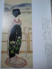 月灯りの舞-夢二 加茂川