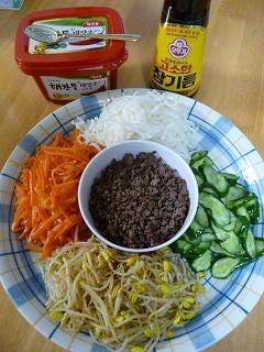 「ひろんぐー」の つぶやき @名古屋-韓国料理