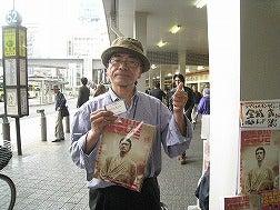 ☆ブログ版☆ 「東京ホームレス」 村上知奈美-オグラさん