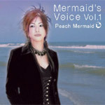 Peach Mermaid Official Blog 「Mermaid's Voice」 Powered by Ameba-Mermaid's Voice Vol.1