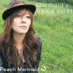 Peach Mermaid Official Blog 「Mermaid's Voice」 Powered by Ameba-Mermaid's Voice Vol.1.1