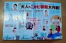 """イラストレーターあやぞう絵日記 """"シモブクレ シェルブプレ""""-0422"""