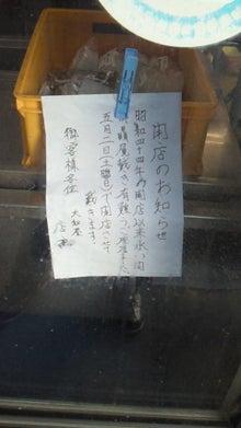 建築士の日記-大和屋
