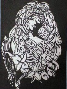 黒崎えりかオフィシャルブログ「黒崎日記」Powered by Ameba-090422_1640~0001.jpg