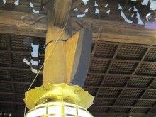 田口和典スピーカー設計者のブログ-本願寺メインSP2