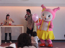 原田剛オフィシャルブログ「ワイヤーママ社長日記」Powered by Ameba-吉野川遊園地